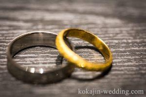 指輪の購入