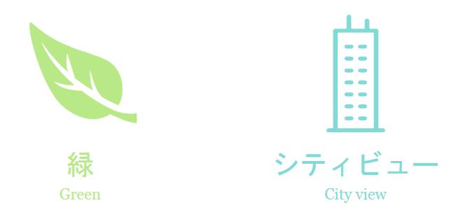 東京の式場は緑とシティビューの雰囲気