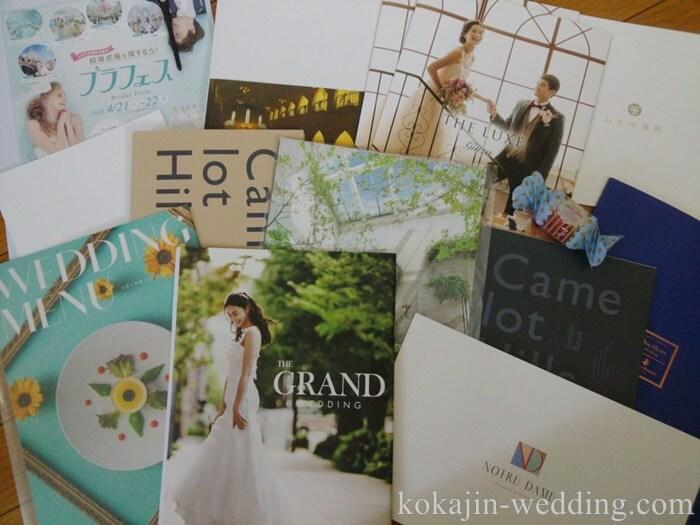 ゼクシィは結婚式場の提携数が一番多い