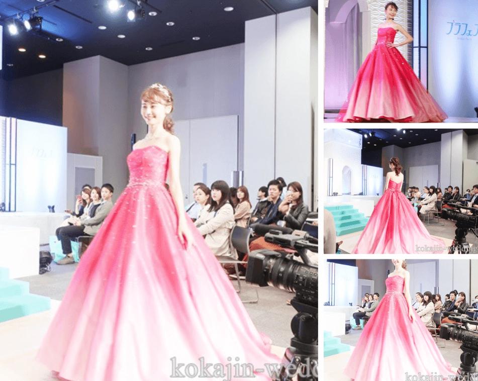 ハナユメのブラフェス2019ドレスショー