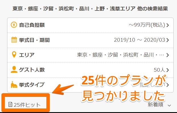 HIMARIのサービス紹介